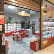 Магазин ИХТИС